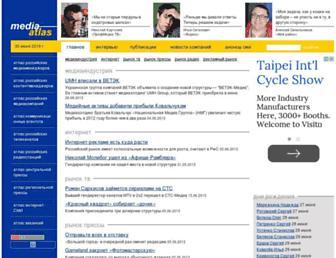 Main page screenshot of media-atlas.ru