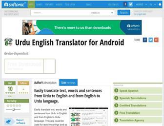 urdu-english-translator.en.softonic.com screenshot