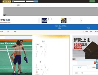 B0d43bb987be06b32ae1aedf96080eca4bdd85f0.jpg?uri=sports.sohu