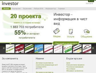 B0dc39ee391cd66f5199d84d80e8445d7f1055ab.jpg?uri=reklama.investor