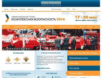 B0e97bf6b89fc0c72a6b2c370ad22377eed1c144.jpg?uri=isse-russia
