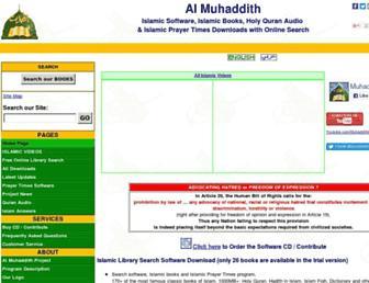 B0eb1d2f782ab175793fa5d02b55360fa4896d86.jpg?uri=muhaddith
