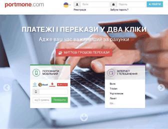 B0ebdb12d1a7fe971209ecb1555ce5f807deacbb.jpg?uri=portmone.com