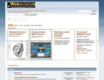 B0f5a5396fdad5a1a083c1bd2fdcbbc870f596a9.jpg?uri=forums.webscript