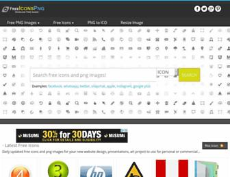 freeiconspng.com screenshot