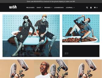 wishatl.com screenshot