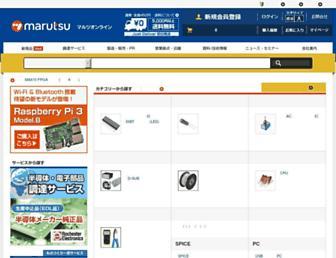 marutsu.co.jp screenshot