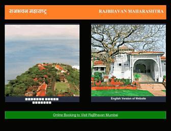 B13088844cda591729a41ab8a2cc830ecc5d2287.jpg?uri=rajbhavan.maharashtra.gov