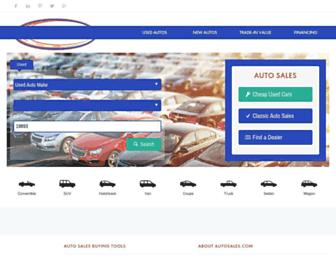 autosales.com screenshot