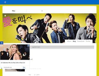 rika0909.pixnet.net screenshot