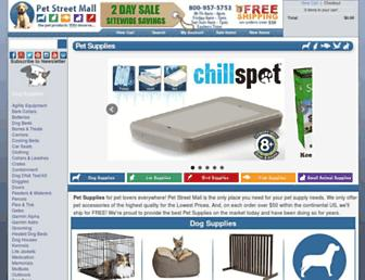 petstreetmall.com screenshot