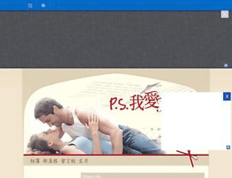 evita8888.pixnet.net screenshot
