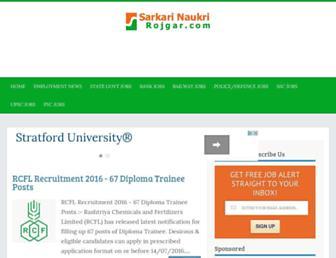 sarkarinaukrirojgar.com screenshot