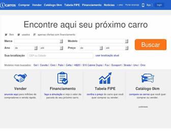 icarros.com.br screenshot