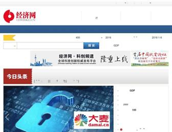 Main page screenshot of ceweekly.cn
