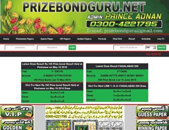 prizebondguru.net screenshot