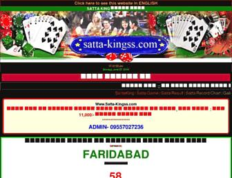 satta-kingss.com screenshot