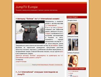 B1f3141d3ba798ae682202314e55a00037bf01a4.jpg?uri=european-tv.jumptv