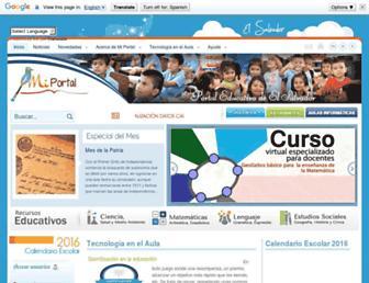 Main page screenshot of miportal.edu.sv
