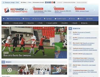 Main page screenshot of redyarsk.ru