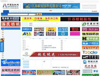B21d9a23ce4b2592089dd8b88c146fcb0a8a7f32.jpg?uri=texnet.com
