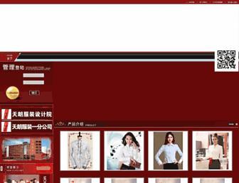 Main page screenshot of tlfz.net