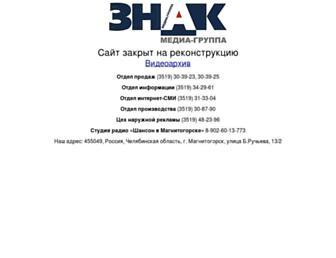 Thumbshot of Media-znak.ru