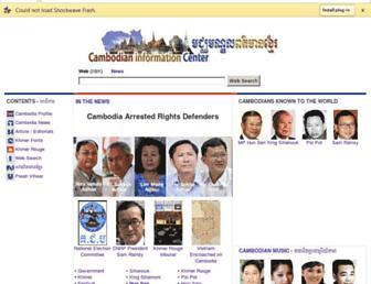 Main page screenshot of cambodia.org