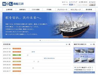 mol.co.jp screenshot