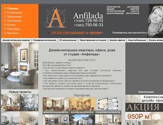 B26283b1a95410dd0b9c0114c09f8522d5666269.jpg?uri=anfilada-design
