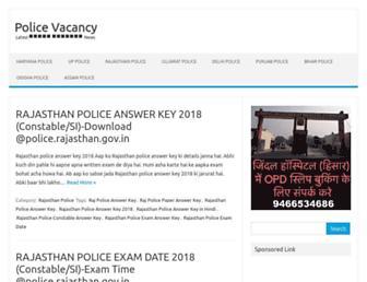 policevacancy.com screenshot