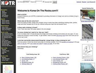 koreaontherocks.com screenshot
