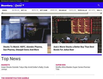 bloombergquint.com screenshot