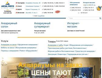 B2c66fba7fbd45040e646fdde2ee48d900eccd43.jpg?uri=aqualogo