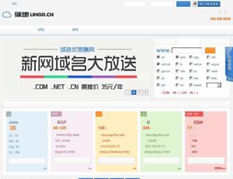 Thumbshot of Lingd.cn