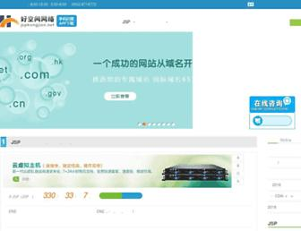 jspkongjian.net screenshot