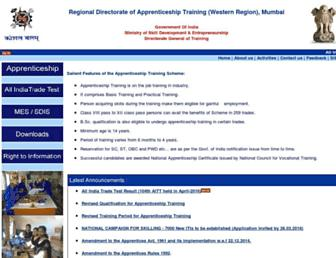 rdatmumbai.gov.in screenshot