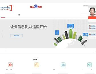 Thumbshot of Weblink.cn