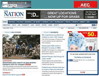 Thumbshot of Nationmultimedia.com