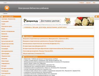 B2fefac861333127c6594957e32429cdc976607c.jpg?uri=studentam