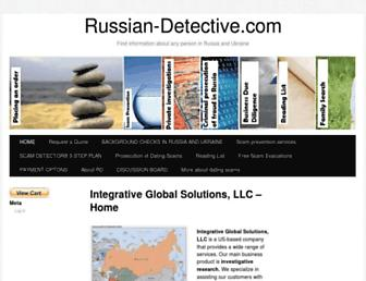 B30504a65a8c39a187002816a678525ba806fa61.jpg?uri=russian-detective