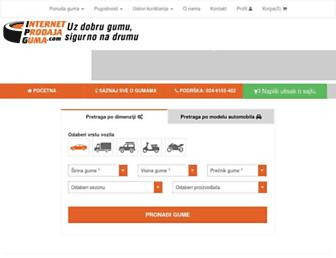 B30761e7741ed39a349baa1dea5425afff0dfc0f.jpg?uri=internet-prodaja-guma