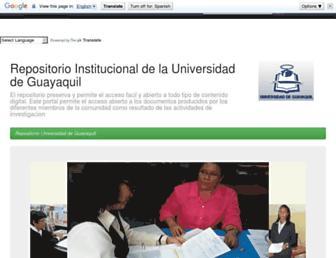 repositorio.ug.edu.ec screenshot