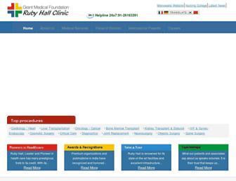 rubyhall.com screenshot