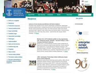 Main page screenshot of ccic.lt
