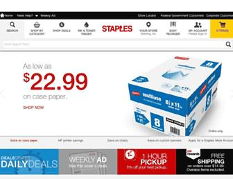 staples.com screenshot