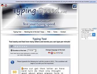 typing-speed.net screenshot