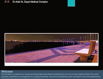 dayelclinic.com screenshot