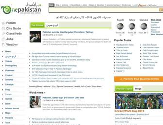 B3a7e39e94f0d4e23a13aaff92a3a8c16fd8febd.jpg?uri=onepakistan