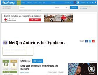 netqin-antivirus.en.softonic.com screenshot